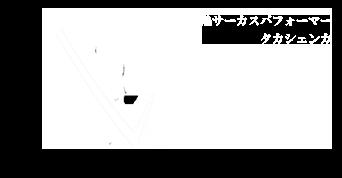 TAKASHENKA OFFICIAL WEBSITE